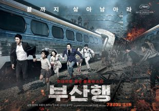 Train to Busan: A Must-Watch for True Horror Fans